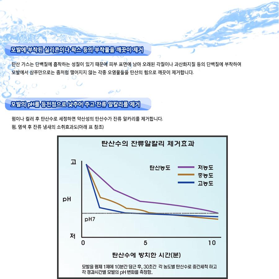 water__1.jpg